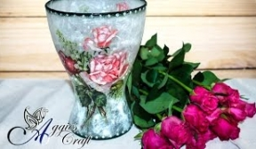 Glass flower vase with rice paper